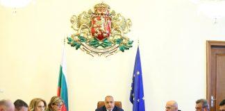 правителството, министерски съвет