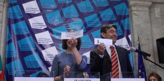 ЦИК, предизборна кампания