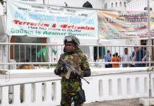 Шри Ланка, атентати, стрелба