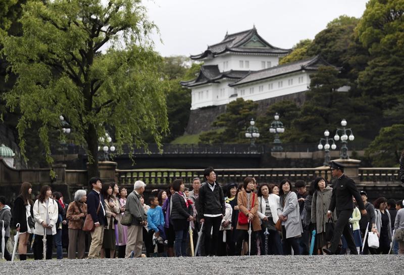 император, Япония