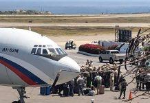 Венецуела, самолета