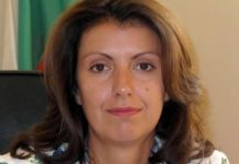 Иванка Багдатова - Мизова