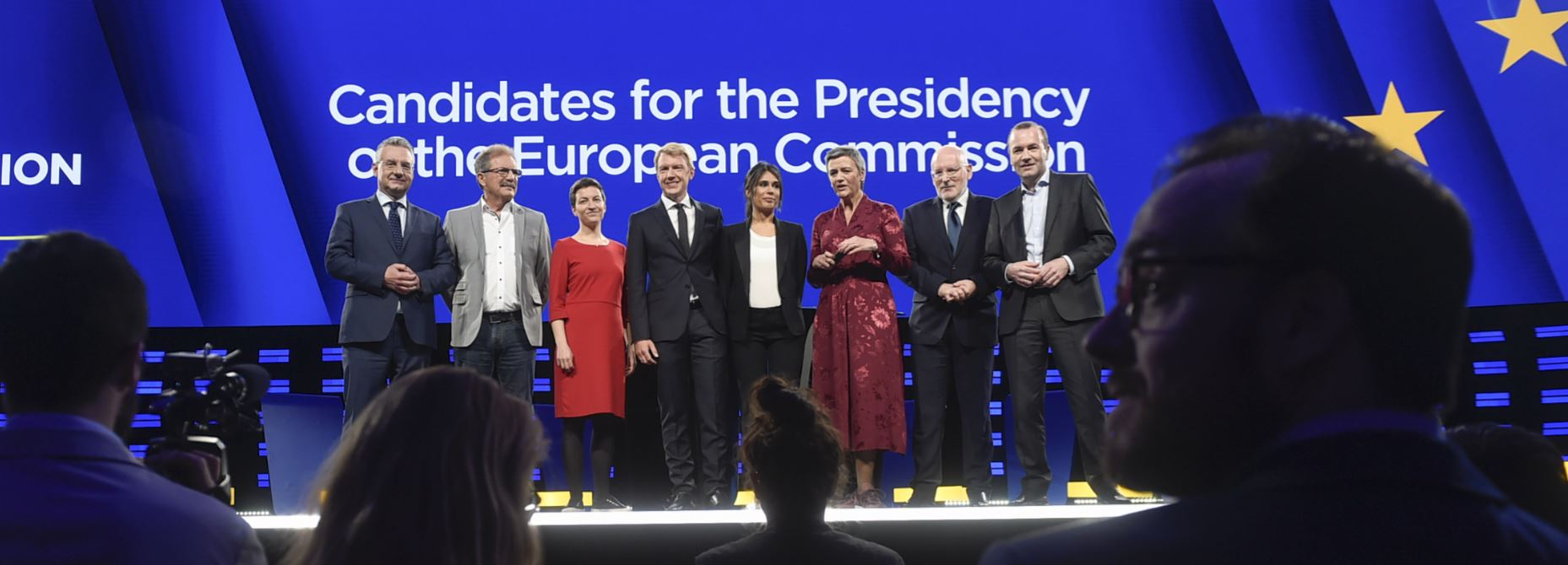 ЕК, дебат, кандидати, президент