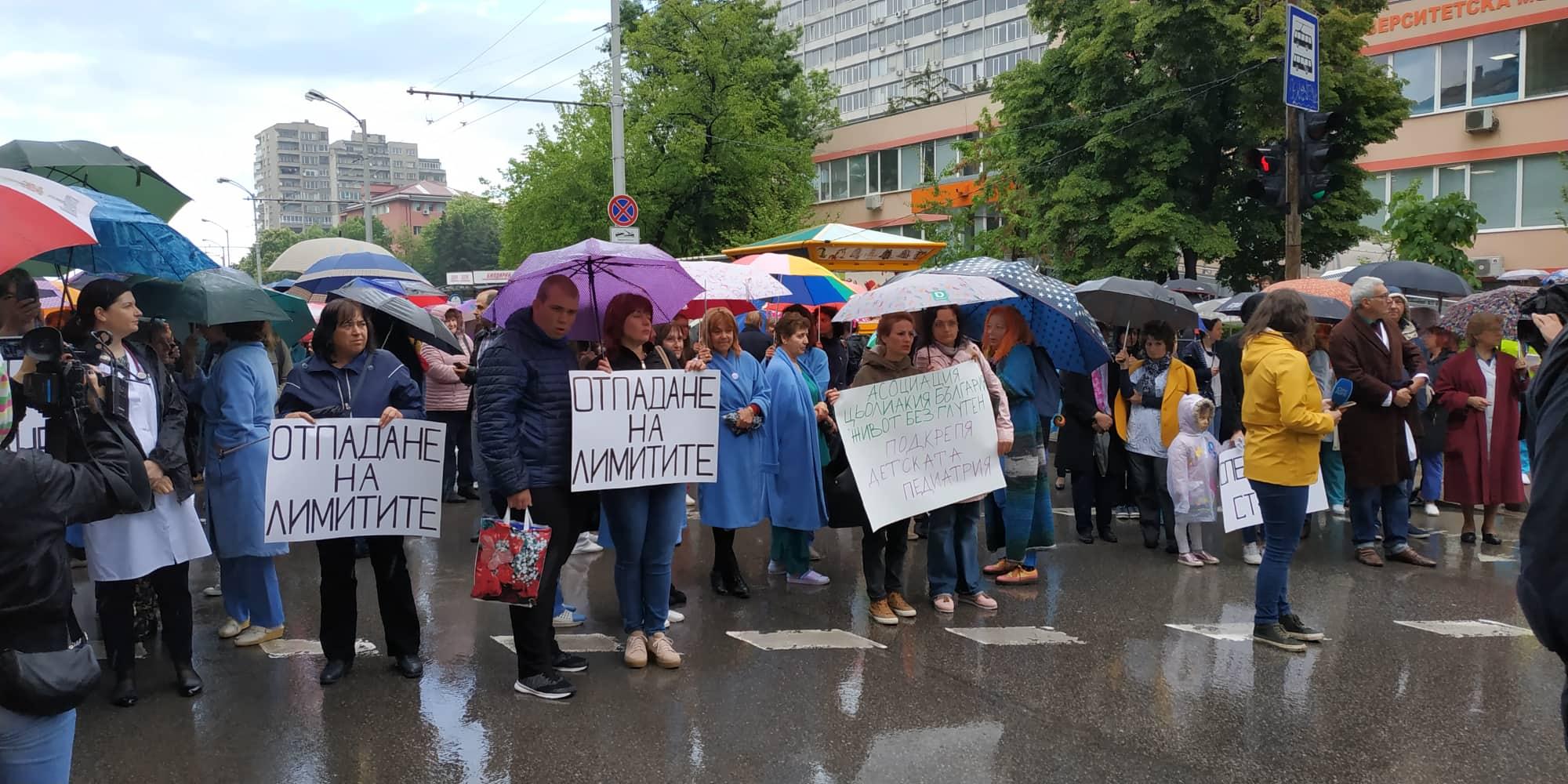 протест, педиарти
