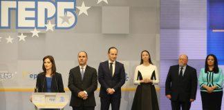 Мария Габриел, Цветан Цветанов, Андрей Ковачев, Ева Майдел, Александър Йорданов и Лиляна Павлова