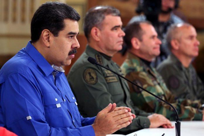 Венецуела, протести