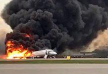 Шереметиево, летище, катастрофа