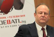"""""""Политиките на България в евроатлантическата реалност"""""""