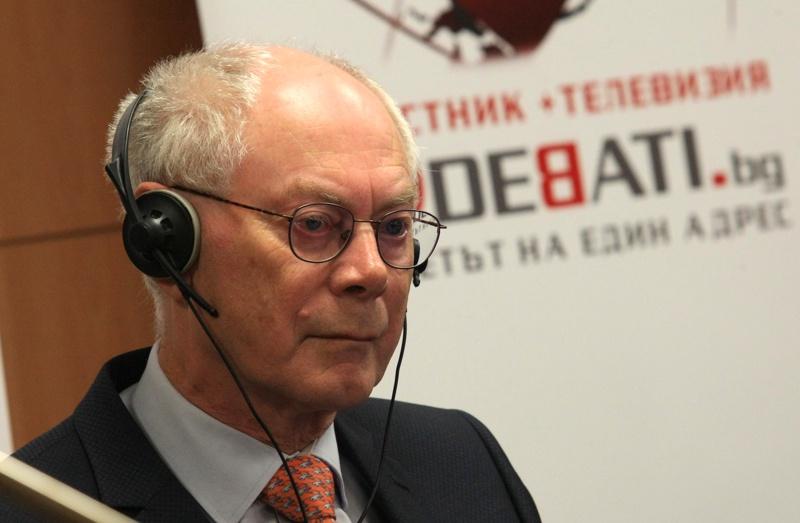 Херман Ван Ромпой