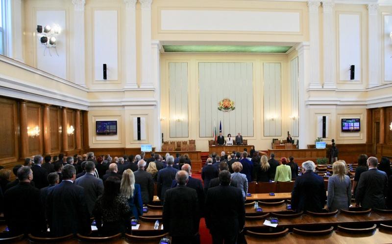 депутатите, народно събрание, парламент
