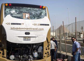 Египет, взрив, ранени