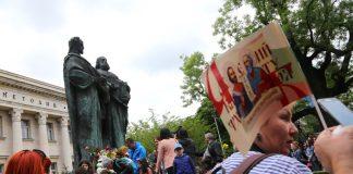 24 май, празник, Ден на славянската писменост и култура