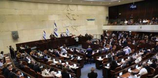 израелски парламент