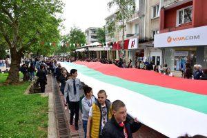 Враца, 24 май