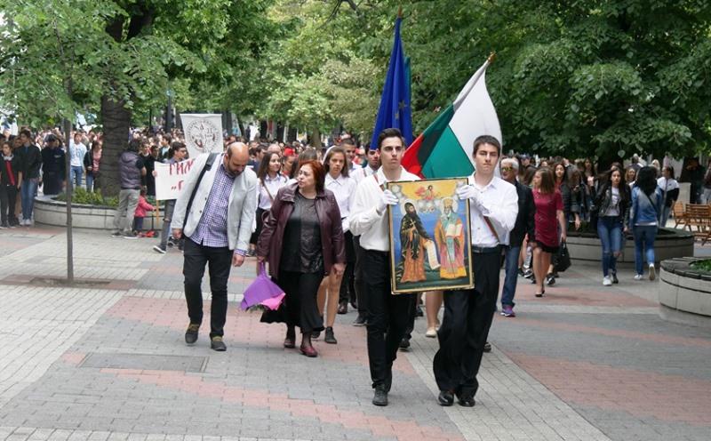 Пловдив, 24 май