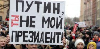 Русия, протести