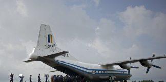 Мианмар, самолет