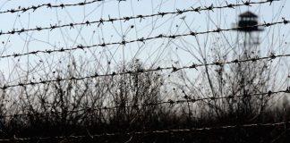 граница, ограда