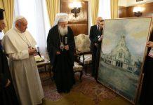папа Франциск, патриарх Неофит