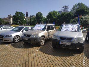 протест, горива, цени