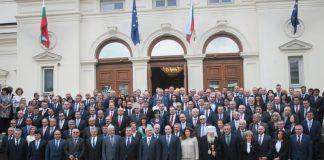 народно събрание, партийни субсидии