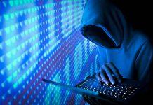 хакерсака атака