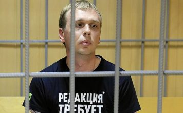 Иван Голунов, арест