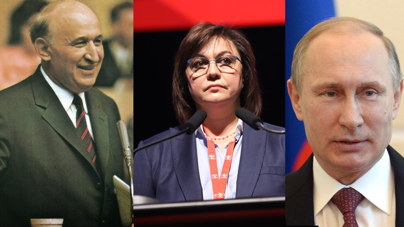 Тодор Живков, Корнелия Нинова, Владимир Путин
