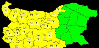 жълт код, дъждове, гръмотевици
