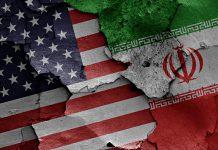 сащ иран