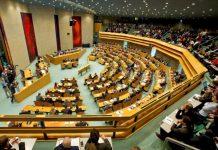 холандския парламент
