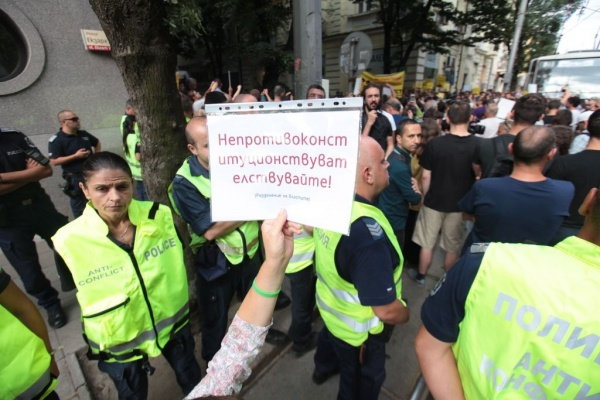 протест, Гешев