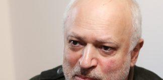 проф. МИнеков