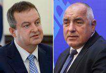 Борисов и Дачич