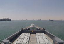 HMS Duncan, Персийски залив, кораб