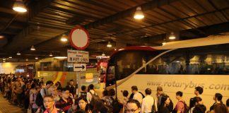 Хонг Конг, автобусна катастрофа