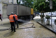 миене на улиците
