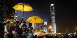 хонг конг протести