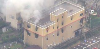 Киото, пожар, жертви