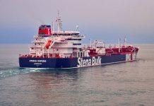 танкер, Персийски залив, Иран