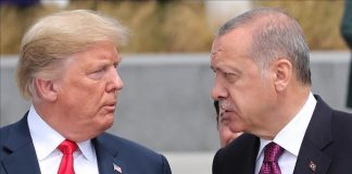 Тръмп и Ердоган