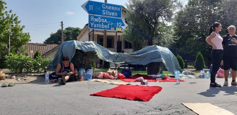 Ямбол-Сливен, протест