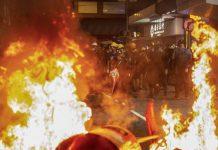 Хонг Конг, протест