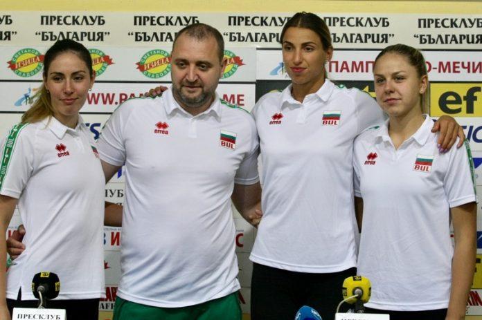 състава на България за Европейското