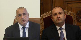 президента и премиера Бойко Борисов и Румен Радев