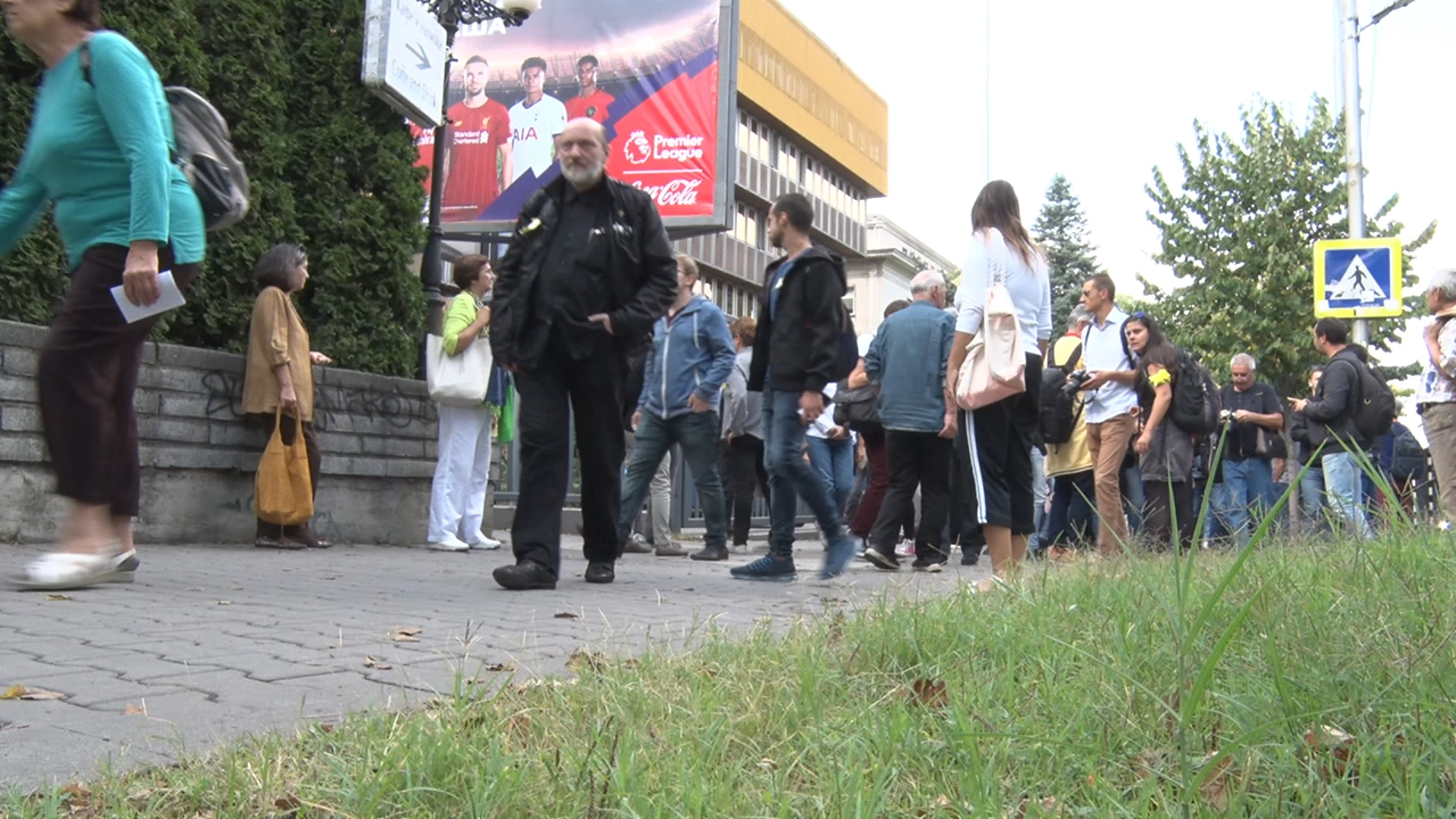 БНР, протест