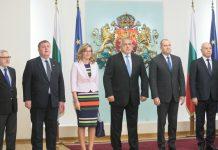 среща, президент, Северна Македония