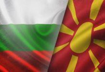 България, Македония