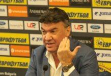 Борислав Михайлов президент на БФС