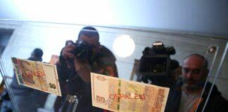 50 лева, банкнота
